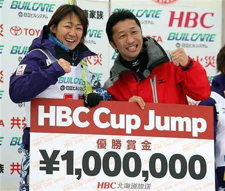 孝信・内藤HBCカップ